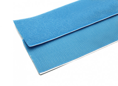 Bild von Samolepící suchý zip - Polyester Velcro (500mm / 75mm)