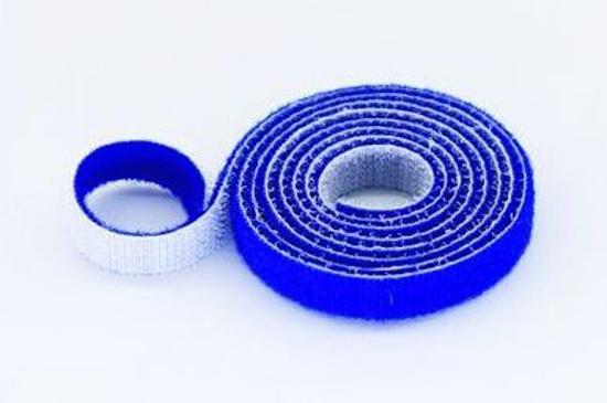 Obrázek Oboustranný suchý zip - Polyester Velcro (šíře 20mm)